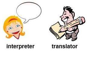 interpreter vs. translator