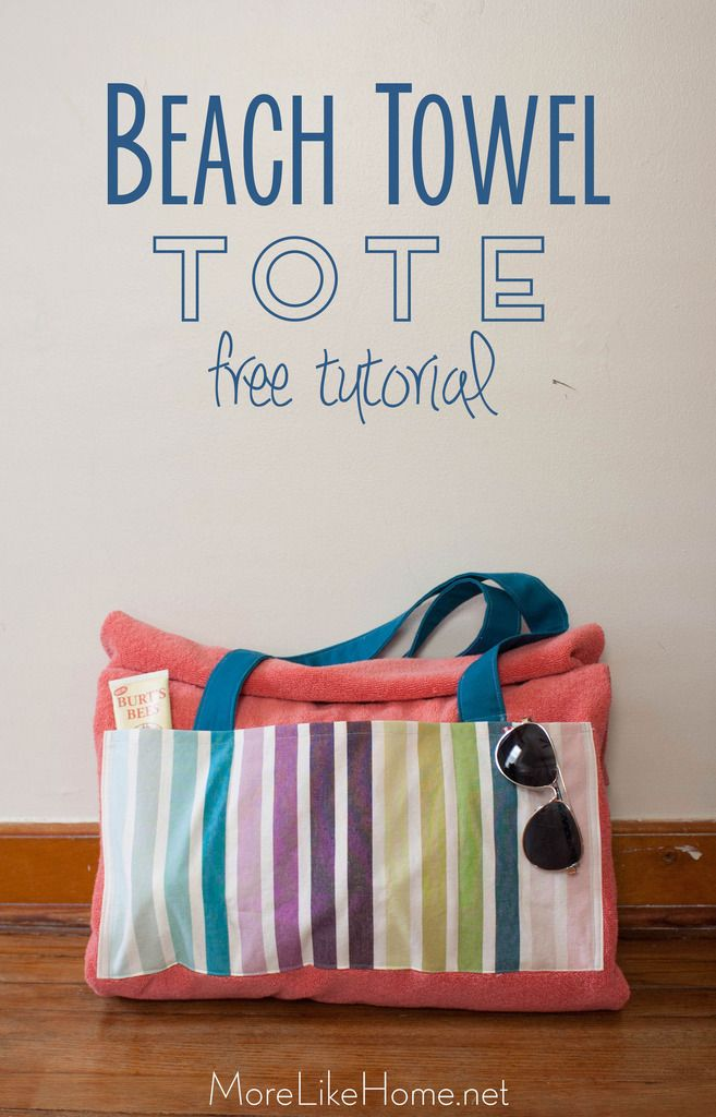 Make a beach towel that converts into a beach tote with this free tutorial!