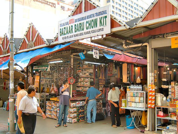 Chow Kit - the other end of the wet market.