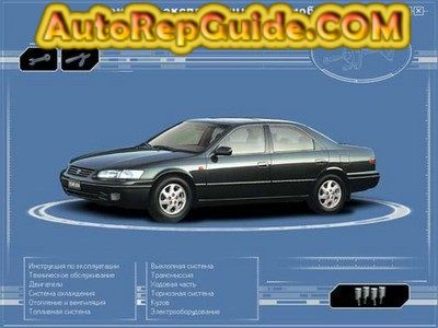 Download free - Toyota Camry (1996-2001) manual multimedia: Image:… by autorepguide.com