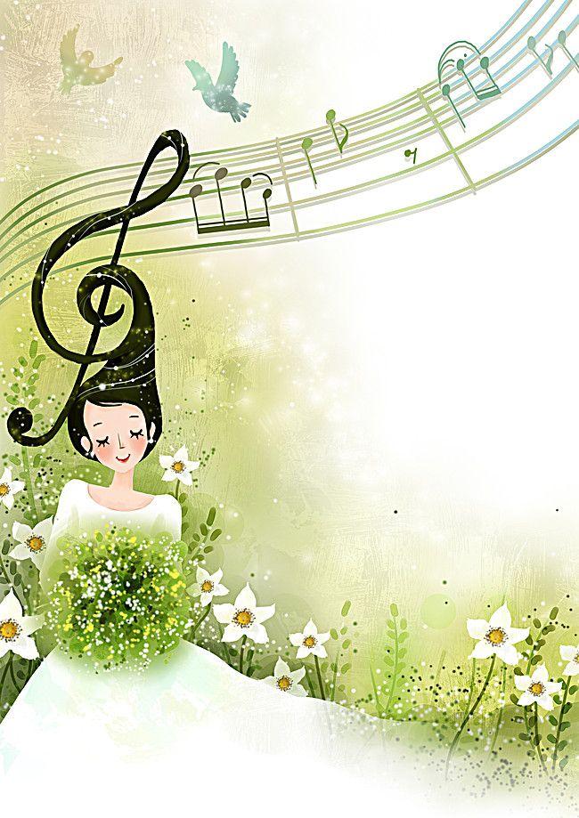 Прогу для музыкальной открытки