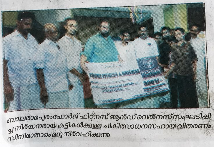 Our gratitude towards Media, Newspapers for the positive exposure you gave Forge Fitness and Wellness on the local news segment.....THANKS to all media .....special thanks for Malayala manorama news paper,Deshabhimani news,kerala kaumudi news paper..*****#ffw #ffwtvm #motivation #doit #happy #do #forge fitness and wellness #celebrate #thirdgeneration #lifestyle #FFWTVM #FFW #atham #way of living #life #way #enjoy #yourlife #rebranding…