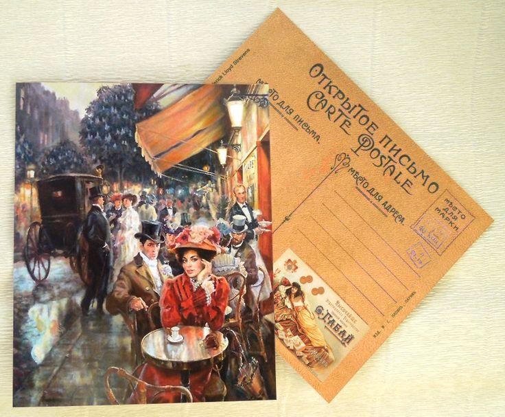 Ретро открытки фолиант, картинок надписью днем
