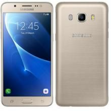 Samsung Galaxy J5 2016, Dorado