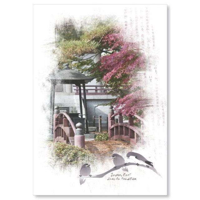 46 best images about deco chambre on pinterest maneki neko futons and katana. Black Bedroom Furniture Sets. Home Design Ideas