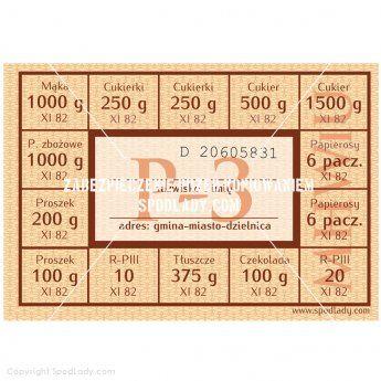 Cukier był pierwszym towarem na który wprowadzono kartki z powodu ogromnych braków tego towaru w sklepach.