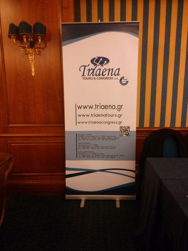 Triaena banner