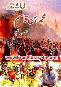 Free Download Muhammad Bin Qasim Biography By Maqsood Sheikh Read Online Muhammad Bin Qasim Biography By Maqsood Sheikh Free download in PDF Format.