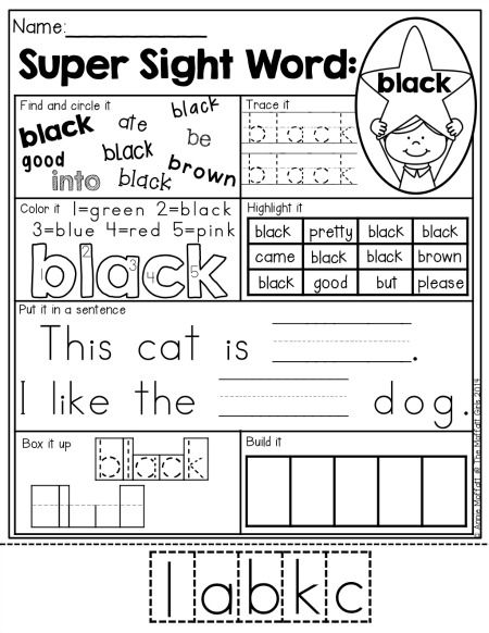 Sight Word Super Stars!  Tons of activities on each page to help master all those tricky sight words!