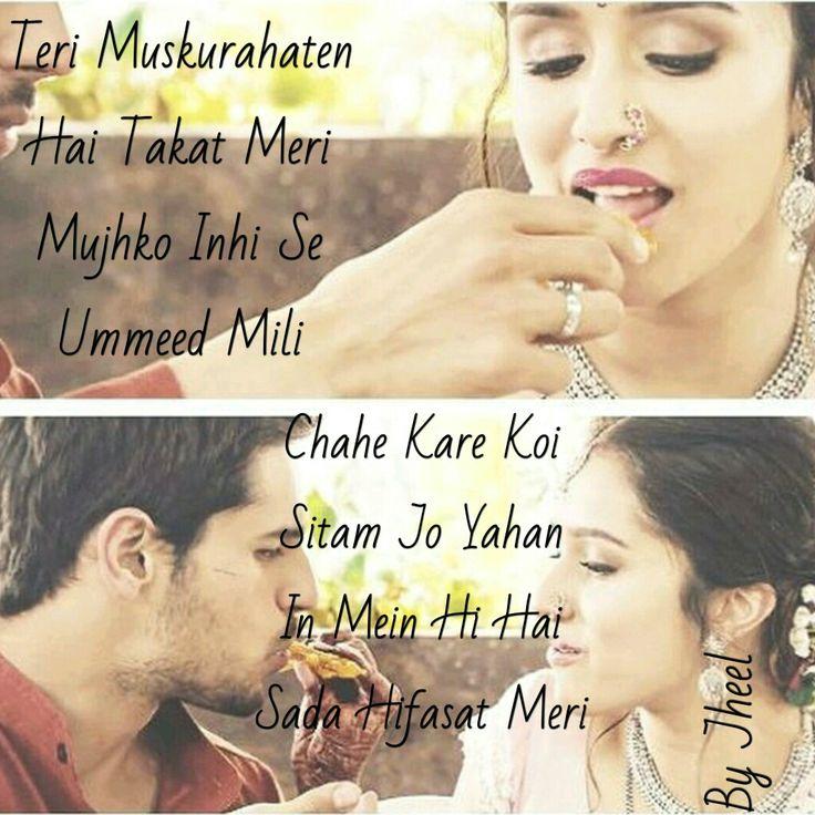 Album Tu Mera Hai Sanam Pagalworld Song Com: 131 Best Images About Songs...lyrics On Pinterest