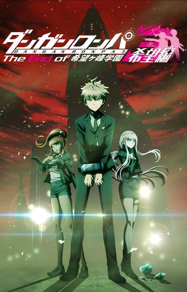 "TRUSTRICK pondrá el ending de la parte ""Mirai Hen"" del Anime Danganronpa 3."