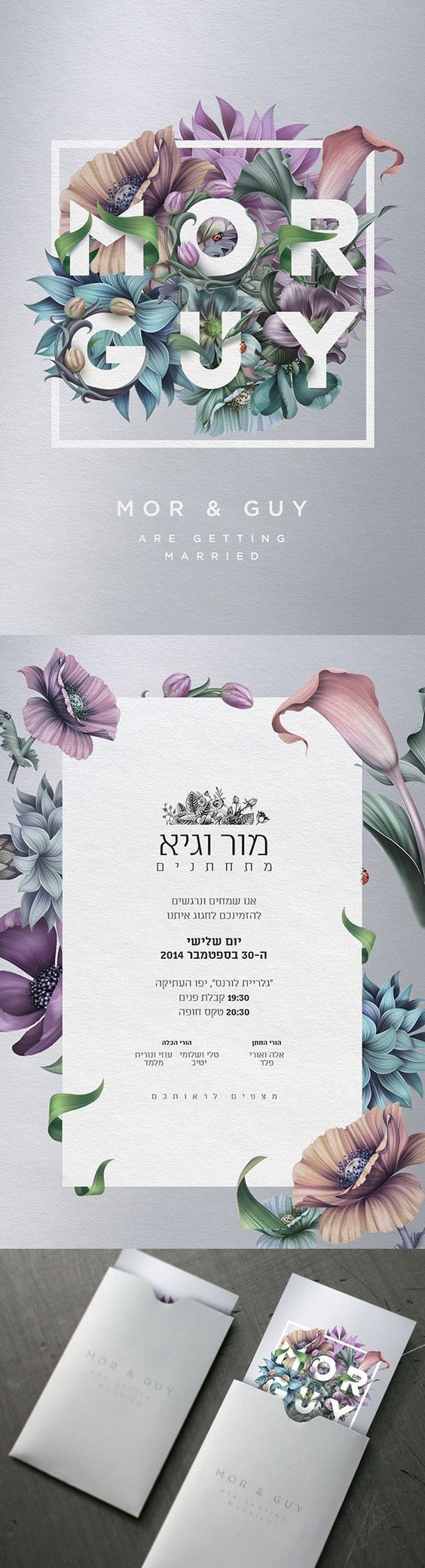 how to start my own invitation printing business%0A A Showcase of    Beautifully Designed Print Invitations To Inspire You