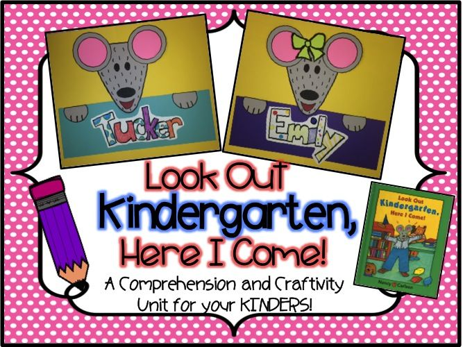 Look Out Kindergarten, Here I Come!  Welcome your kinders back to school with this fun comprehension unit filled with reading strategies, a mini book, Sequencing cards, class book, and cute mouse name holder craftivity!