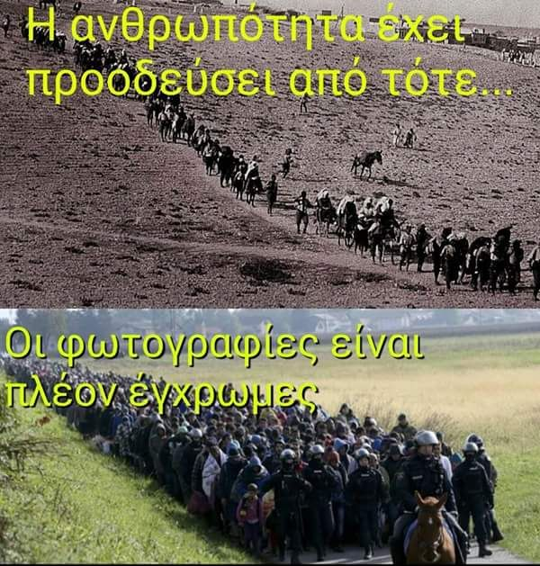 Santeos: Προσφυγιά...