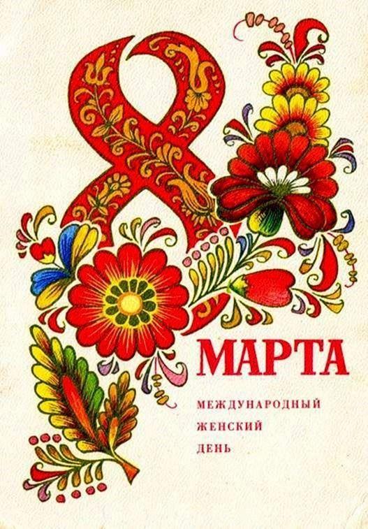 Ренков Г.1976 год.
