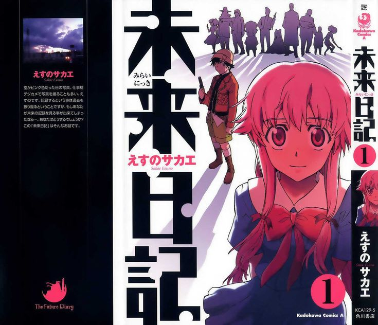 21 Manga Series You Should Read As A Beginner