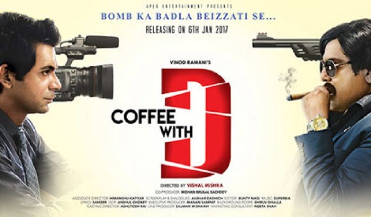 Coffee with D- Movie Review- Sunil Grover, Zakir Husain and Dipannita Sharma