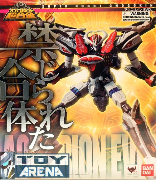 super robot chogokin: aquarion evol action figure #transformer