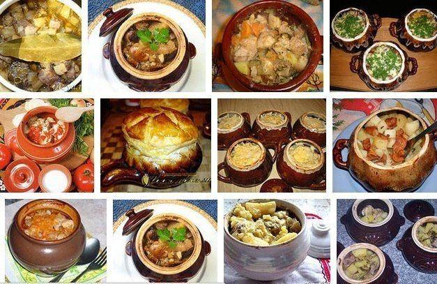 17 потрясающих рецептов блюд в горшочках