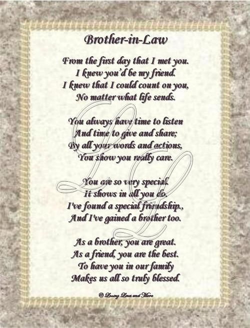 Brother in Law Poems | Brother-in-Law_1.jpg