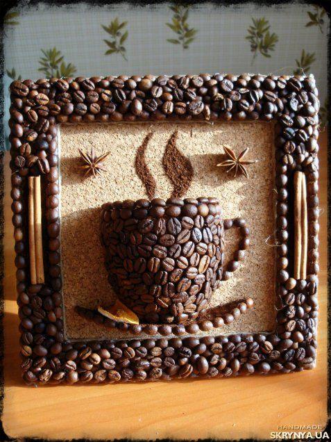 Панно. Кухонное панно «Кофейная чашка» купить Украина — SKRYNYA.UA