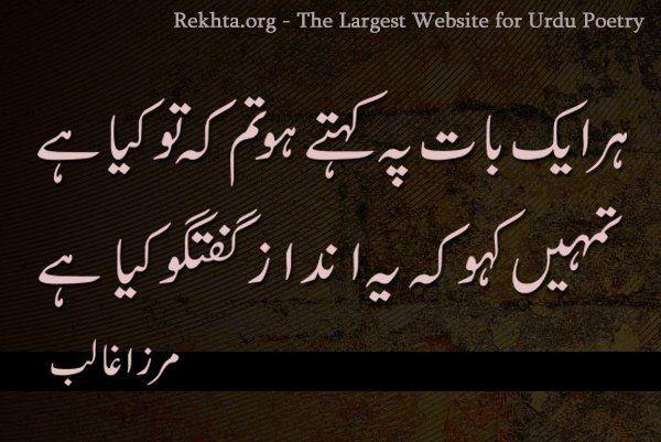 1000 images about poetry n urdu stuff my love