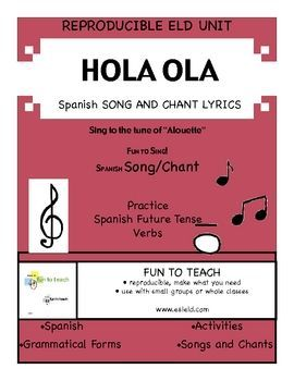 """Sing Hola Ola!  This fun Spanish grammar based verb song is sung to the tune of """"Alouette"""".   Practice the Spanish future tense verbs with this song and watch your students' Spanish vocabulary and fluency with Spanish future tense verbs soar.  This song offers the Spanish oral language practice students need to master vocabulary future verb tenses in Spanish. Fun song at a fun price! Great for SLD, Spanish grammar and vocabulary!  $"""