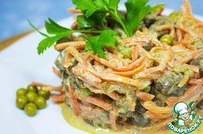 Салат с печенью и корейской морковкой - кулинарный рецепт
