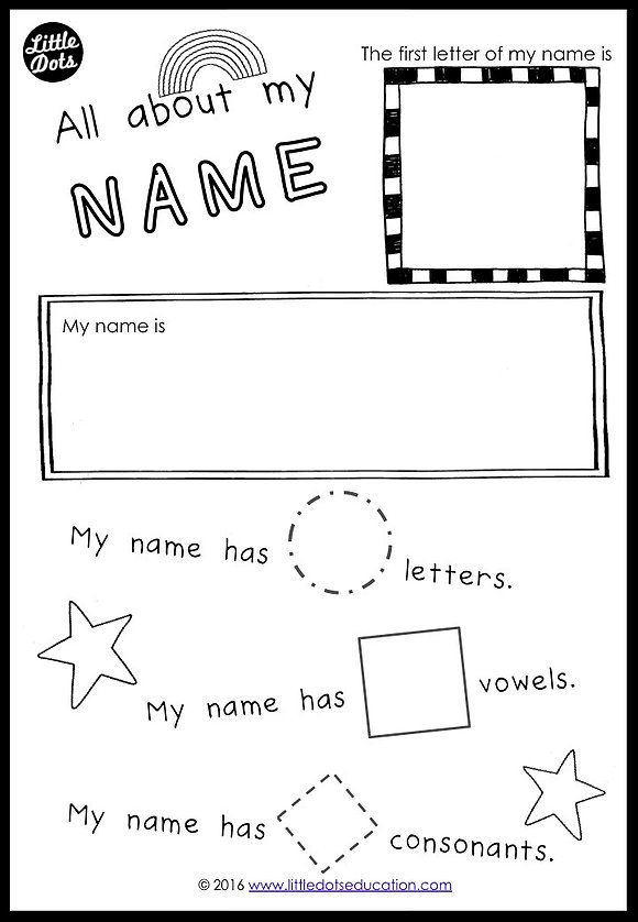 My Special Name Literacy Activities And Printables Kindergarten Writing Activities Writing Practice Preschool Preschool Printables