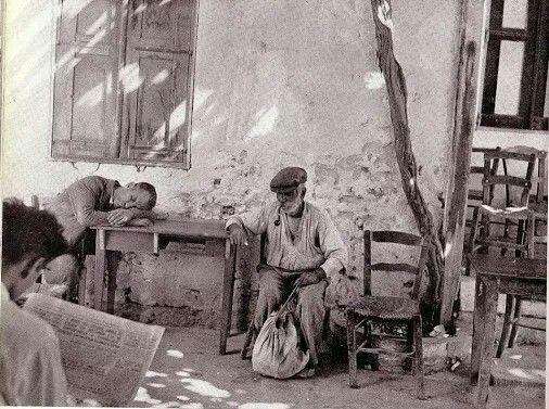 ΡΟΔΟΣ 1950 : Ραχάτι.