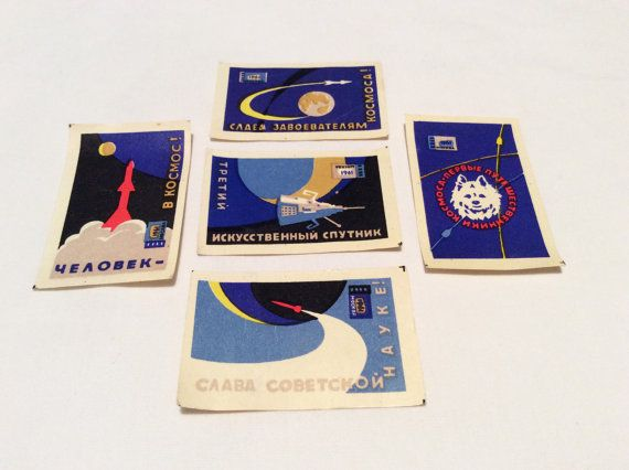 #RARE #Collection set 5 #Vintage #USSR #Soviet by PostcardWatchUSSR #Cigarette #liners #Gagarin #Space #Moon #Collectibles #Sale #ETSY #Cosmonauts #Laika #Pictures #history of #world #science #anniversary #Match #labels #rocket space #propaganda