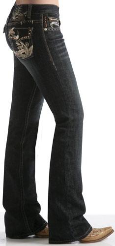 I like these jeans.