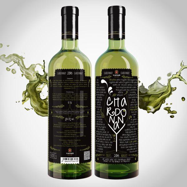 Best Wine Label Inspiration Images On Pinterest Design