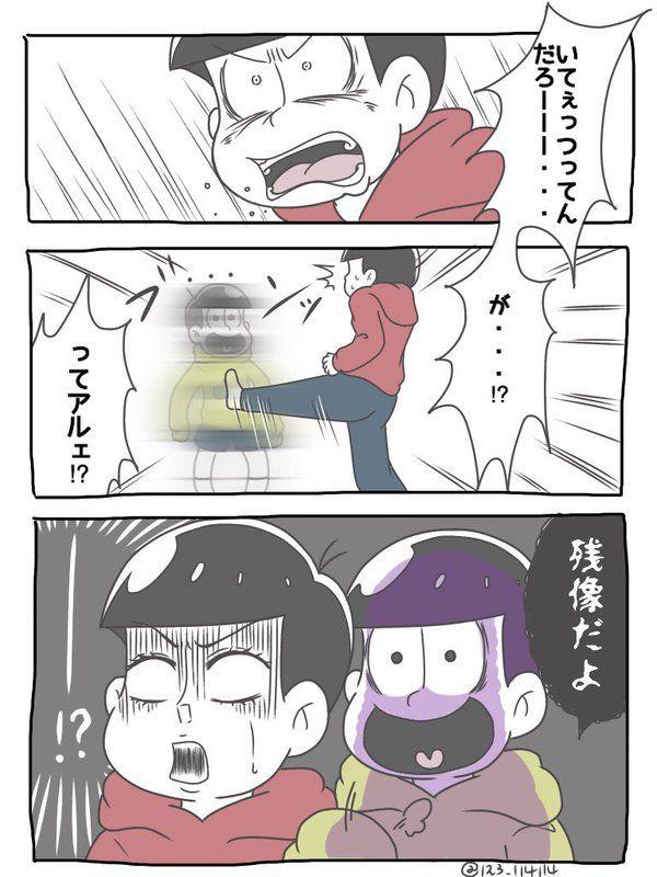 いにみ on