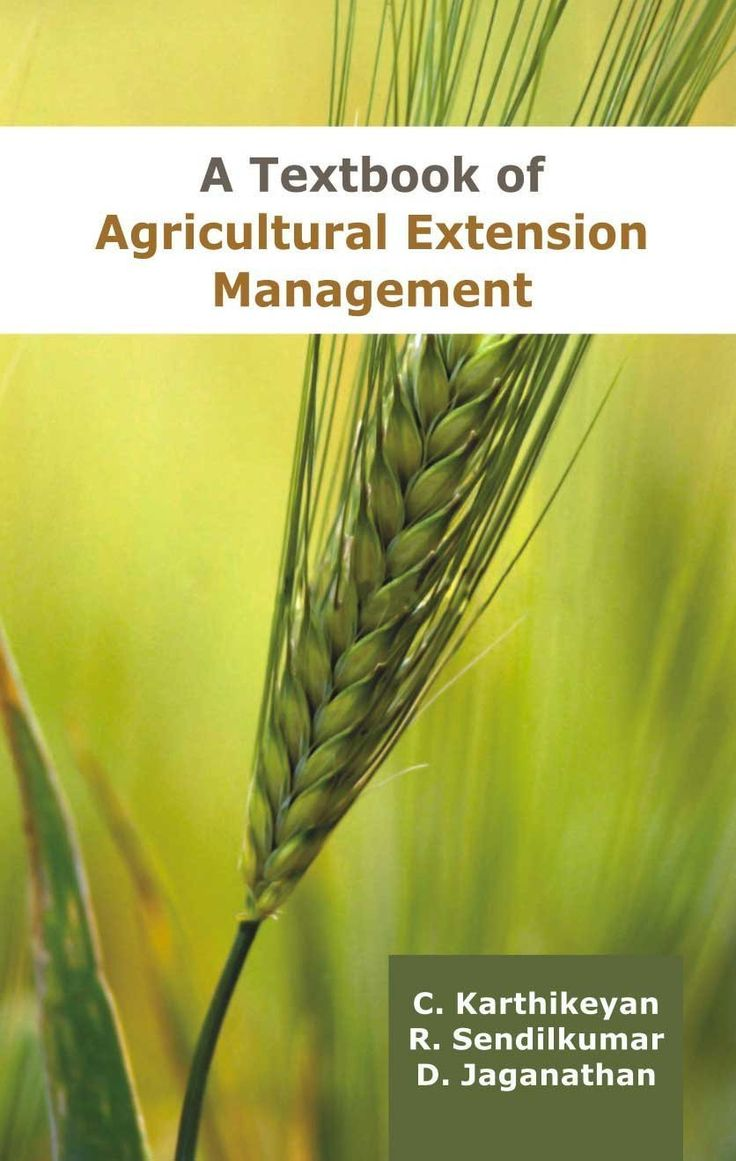 A Textbook of Agricultural Extension Management [Nov 21, 2007] C. Karthikeyan]