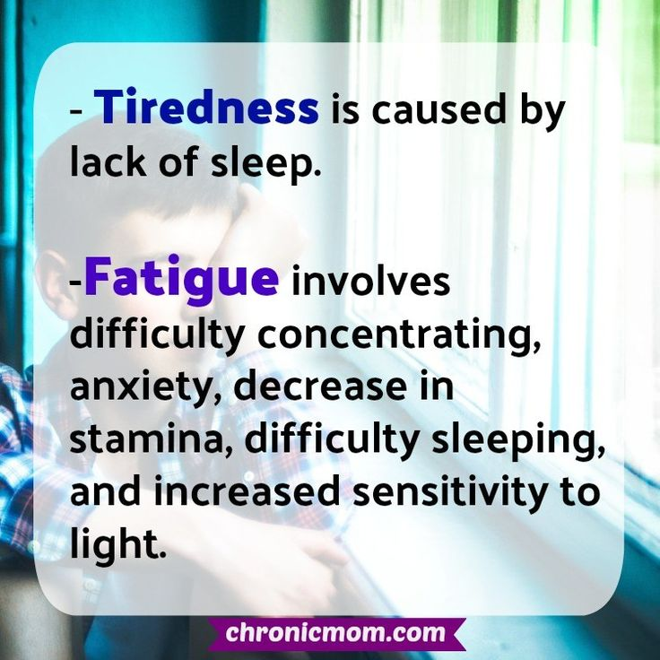 There is difference between tiredness and fatigue