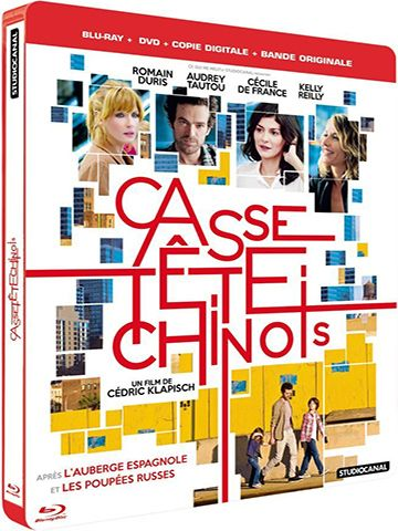 Casse-tête chinois - http://cpasbien.pl/casse-tete-chinois/