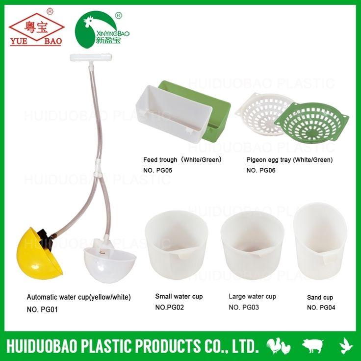 Livestock farming feeder, bird feeder plastic, bird feeder