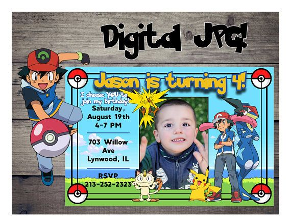 Pokémon Birthday Invitation