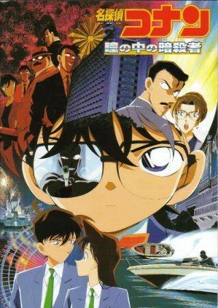 Detektiv Conan: Der Killer in ihren Augen Anime Ger-Dub