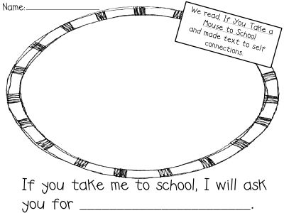 Cute printable for 'Text to self connections' while reading 'If you take a mouse to school...'  (free!!)
