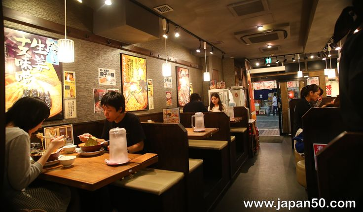 japan50-ramen-ราเมน-seibee-ญี่ปุ่น