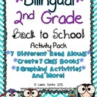 This packet is jam-packed with activities to help you start the school year out right!  The activities and printables included will help you create...