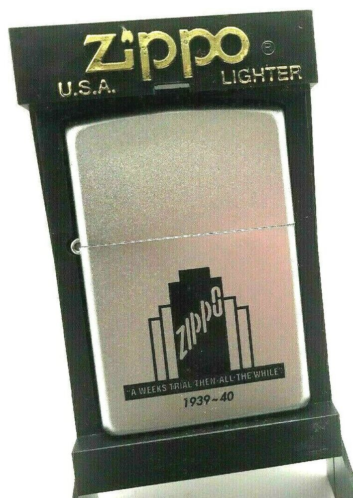Special Limited Edition Zippo Lighter A Weeks Trial 1937 Vintage Series Rare Zippo Lighter Zippo Lighter