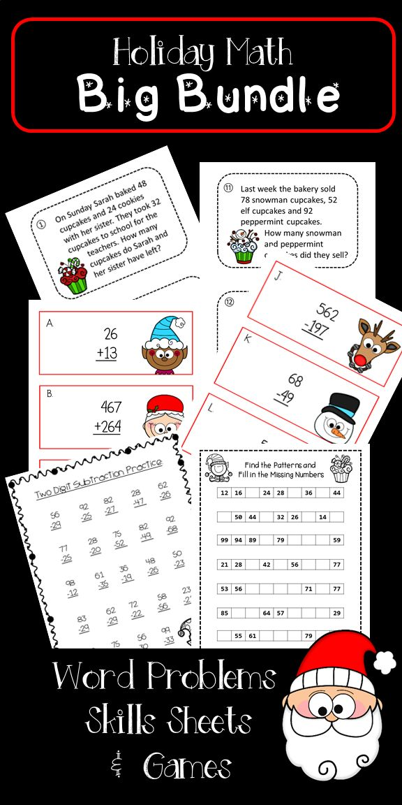 What are you going to do to make Math fun this Holiday Season? This math bundle is perfect for your classroom! And the activities are easy to prep!  Your students will review problem solving, addition, subtraction, multiplication, division, balancing number sentences, rounding and more!