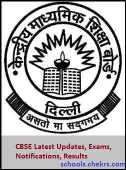 Check Central Board 10th Exam Result Date #CBSE10thResult #NameWiseResult