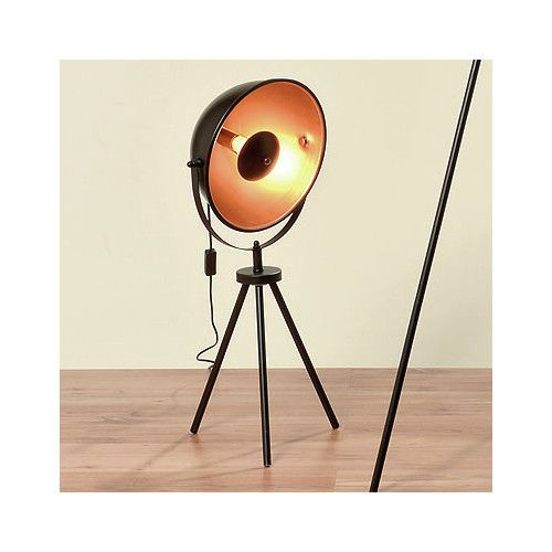 Found it at Wayfair.co.uk - Hydra Standard 79cm Floor Lamp