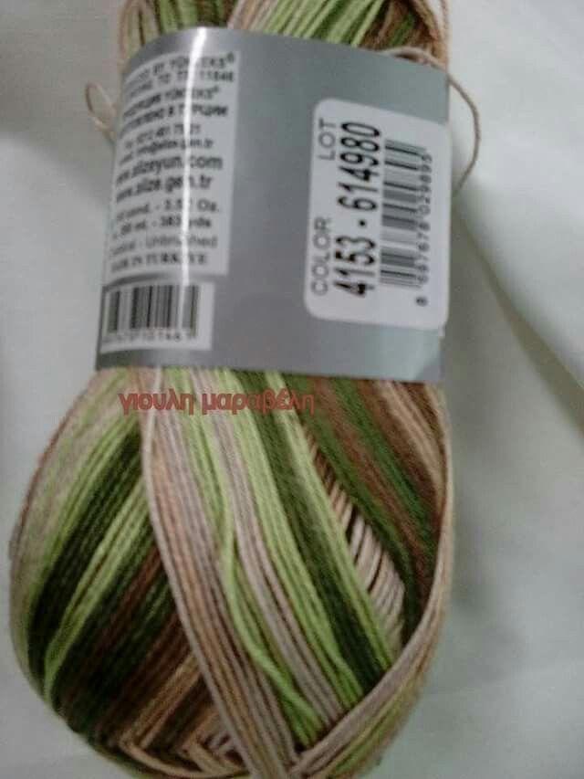 Alize Diva χρωμα 4153 100 γραμμαρια,350 μέτρα καταλληλο για πλέξιμο αλλα και για κέντημα,διότι το πάχος του είναι σαν το κοτόν περλέ Νο 5 της πεταλούδας.Τιμη=5 ευρώ.