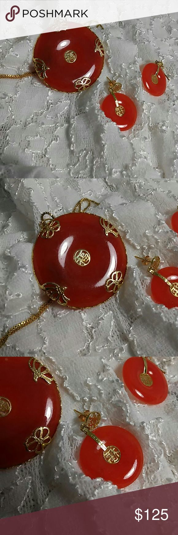 "Necklace set 14k pendant (1.5"") and chain 18""  Rare red jade Pi with Chinese symbol for Good Luck in center of Pi matching 14k and jade earrings. QVC Jewelry Necklaces"