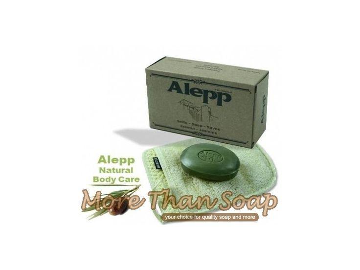 Aleppo kruidenzeep met kummel en jasmijn (84% olijfolie, 10% laurier olie, 5% zwarte kummelzaad olie, 1% jasmijnolie, water) in ecologische verpakking.
